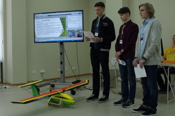 Уральские школьники изобрели самолет-разведчик для обнаружения очагов пожаров в помещениях