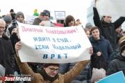 Свердловский студенческий омбудсмен заступился за молодых участников митинга Навального: «Призываю вузы воздержаться от санкций»
