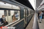 Из-за взрывов в Санкт-Петербурге метро Екатеринбурга перешло на усиленный режим работы