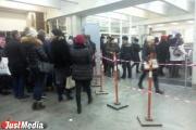 В метро Екатеринбурга жуткие толпы! Полицейские перешли на усиленный режим безопасности после взрыва в Питере