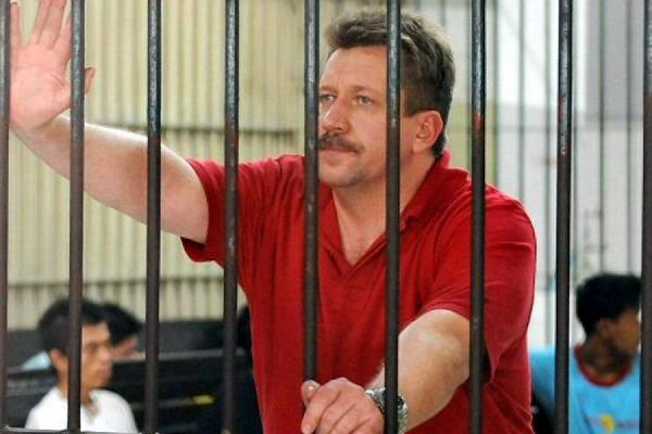 Верховный суд США отказался рассматривать дело жителя России Виктора Бута