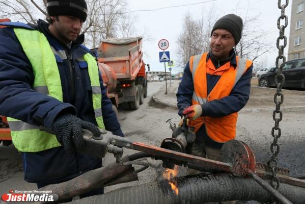 Ямочный ремонт в Екатеринбурге откладывается из-за нарушений процедуры торгов, обнаруженных УФАС
