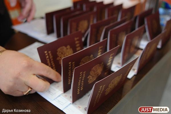 Свердловчанку приговорили кобязательным работам запорванный паспорт мужа