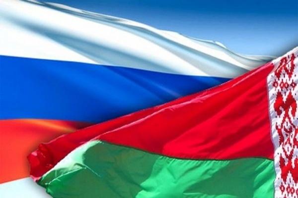 У России с Белоруссией не осталось спорных вопросов