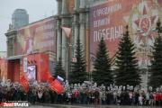 Парад Победы-2017: екатеринбуржцам покажут новейшую противовоздушную технику