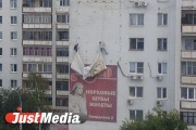 Посторонним вход воспрещен! К ЧМ-2018 в Екатеринбурге оставят только рекламу партнеров FIFA