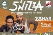 Легендарная украинская группа 5'nizza после 10-летней паузы презентует екатеринбуржцам новый альбом