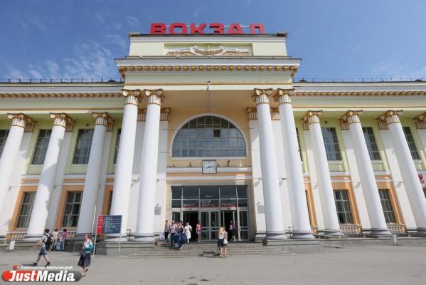 Навокзале Екатеринбурга начали торговать билеты напоезда европейских перевозчиков