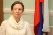 ФОТО: deti.gov.ru