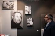 В Екатеринбурге появилась мемориальная доска Эрнсту Неизвестному