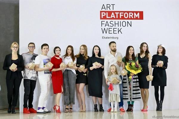 Модный прогноз 2017 от 15 дизайнеров одежды и аксессуаров из Екатеринбурга и Челябинска