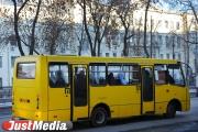 Липович все, но дело его живет. В Екатеринбурге отменят 15 маршрутов общественного транспорта
