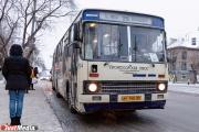 Стали известны номера автобусных маршрутов, которые существуют в Екатеринбурге последние месяцы