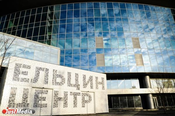Власти не собираются прощать двухмиллиардный долг Ельцин центру