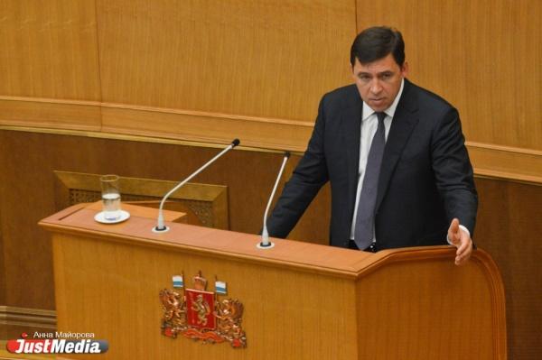 Евгений Куйвашев отчитался перед региональным парламентом оработе областного руководства