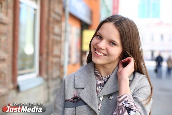Юлия Васюнина: студентка: «Весна – это время надеть модное платье и шпильки, чтобы почувствовать себя принцессой». В среду в Екатеринбурге +15