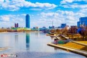 Городской пруд Екатеринбурга может полностью лишится воды. ФОТО