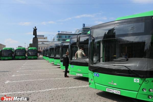 Уральского предпринимателя отправили вколонию захищение автобусов