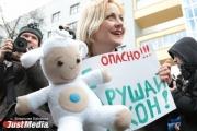 «Православных все больше становится». Воспитальница Чудновец высказалась в поддержку храма-на-воде