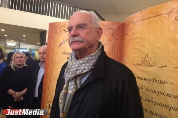 Михалков предложил открыть Ельцин Центр вквартире
