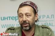 «Надеюсь, в Екатеринбурге все рады». Фильм с Колядой в роли бомжа попал в основную программу Каннского кинофестиваля