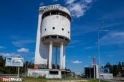 Жителей Екатеринбурга приглашают помыть и пропылесосить Белую башню