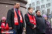 Министр Смирнов присоединился к акции протеста против повышения тарифов на ЖКХ
