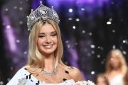 Самой красивой девушкой России стала модель из Екатеринбурга