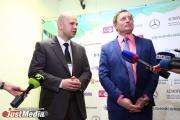 «Это важно для российской экономики». Грядущие Дельфийские игры в Екатеринбурге наладят диалог со странами Евразии