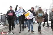 Свердловский облсуд сегодня пересмотрит постановления о 10-тысячных штрафах в отношении участников митинга Навального