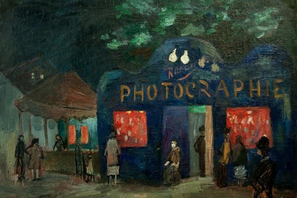 """""""Пейзаж с фотоателье"""", Фальк, 1930-е годы."""
