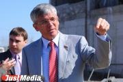 Депутат ГД Петров: «Куйвашеву удалось согласовать мнения региональных элит и создать работоспособную команду»