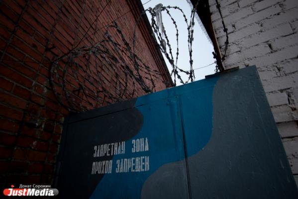 ВСИЗО скончался налетчик надом казака-спецназовца вцыганском поселке Екатеринбурга