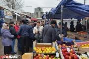 В выходные в Екатеринбурге пройдут сельскохозяйственные ярмарки