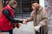 Почему нельзя носит Георгиевские ленты на ботинках? В центре Екатеринбурга волонтеры будут выдавать символы победы и объяснять их ценность