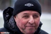 «Урал» подал протест на судейство Алексея Еськова в матче с «Зенитом»