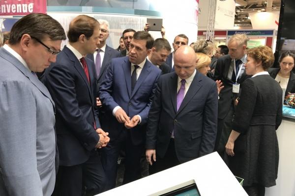 Евгений Куйвашев представит инвестпотенциал Среднего Урала навыставке вГермании