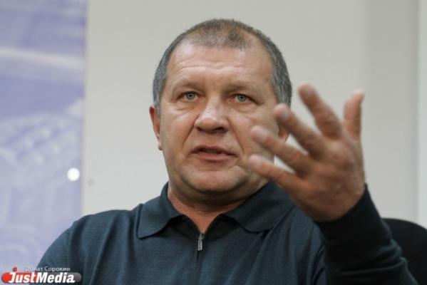 «Урал» требует отстранения отсудейства арбитра Алексея Еськова