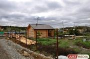 Владелец сельскохозяйственного участка в Екатеринбурге заплатил 50 тысяч рублей штрафа за то, что оставил землю без присмотра