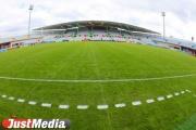 Строители Центрального стадиона провели свой футбольный матч на поле