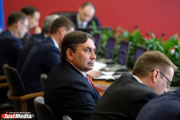 Нагазификацию Свердловской области истратят свыше 1 млрд руб.