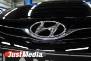 Лучший показатель за 5 лет. Hyundai, Kio и Lada «взорвали» авторынок Екатеринбурга