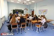 «Учиться в другом районе – это стресс». В Академическом дети ходят в школы рядом с домом
