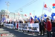 «Требуем достойной зарплаты и ее ежегодной индексации». Екатеринбург встретил Первомай. ФОТО