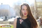 Красавица-студентка Алина Манушина: «Позеленела травка, можно ехать на природу». В Екатеринбурге по-летнему тепло и солнечно. ФОТО, ВИДЕО