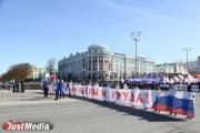 В первомайских демонстрациях приняли участие около 100 тысяч свердловчан