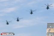 Над Екатеринбургом промчались военные вертолеты и истребители. ФОТО