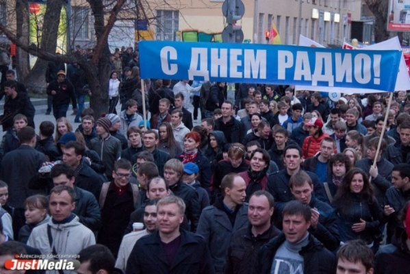 «Ивсе-таки да»: шествие радистов вЕкатеринбурге состоится
