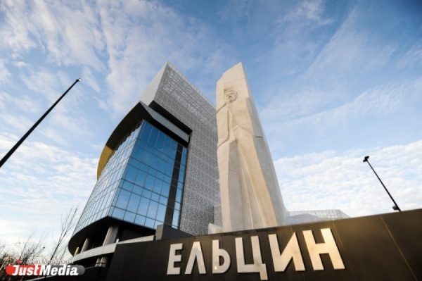 Ельцин Центр получил премию «Европейский музей года»