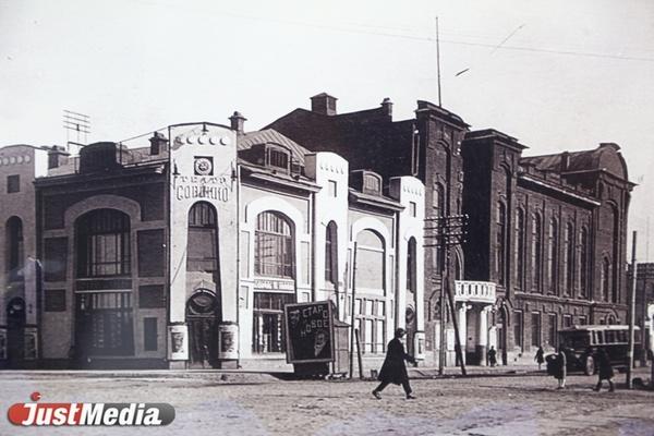 «Старая говядина» колесила по Екатеринбургу в первые годы становления автобусного движения. СПЕЦПРОЕКТ